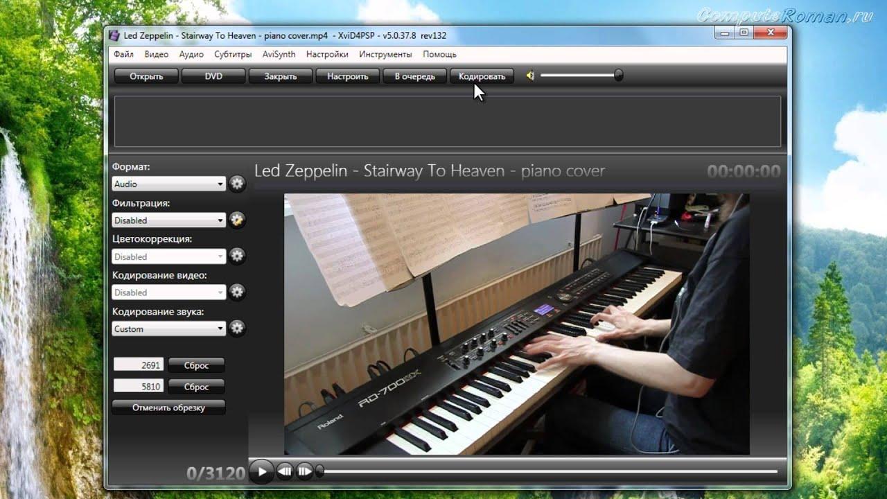 Программу для извлечения фотографий из видео
