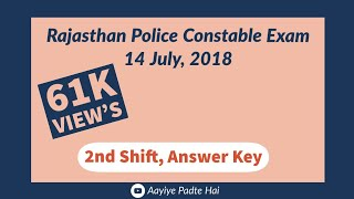 राजस्थान पुलिस परीक्षा, दूसरी पारी 14 जुलाई का पुरा हल || Rajasthan Police Constable Exam 2018