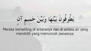 Surah Ar Rahman dan terjemahan.
