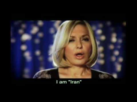 Man Hamoon Iranam I am Iran (Eng Subtitles)