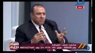 صباح دريم | المحامي عصام عجاج يوضح متى يحق للزوجة تطليق نفسها