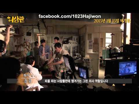 Ha Ji Won 하지원 at 허삼관 (Chronicle of a Blood Merchant, 2015) 장면 뒤에 (Behind The Scenes)