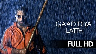 Gaad Diya Latth | Haryanvi song - Satti Satvinder Feat Anu Manu [Official Music Video]
