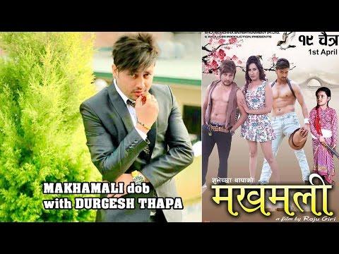 यो.. यो.. यो..दुर्गेश थापा हो  मखमली फिल्म || durgesh thapa with makhamali