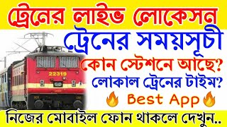 Best India Railway Time Table App 2019। Train Time Table। Live Location All Train। Local Train Time screenshot 5
