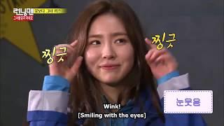 Shin Se-Kyung Aegyo Cuts