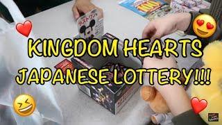 kingdom-hearts-japanese-lottery