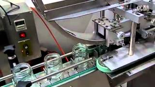 automatic tinplate tank lid capping machine Twist off vacuum capper for glass jar with cap elevator