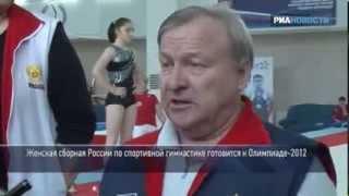 RUSSIAN TEAM TRAINING