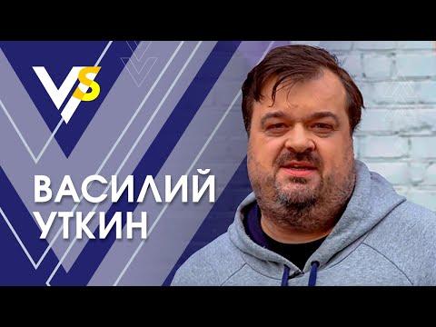 Василий Уткин: скандал с Усиком, феномен Роналду и Шевчук президент