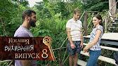 Половинки - Выпуск 2 - 29.09.2015 - YouTube