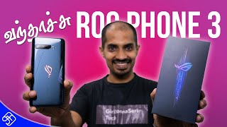 Asus ROG Phone 3 - Rs 49999 - வந்தாச்சு King of Gaming mobiles