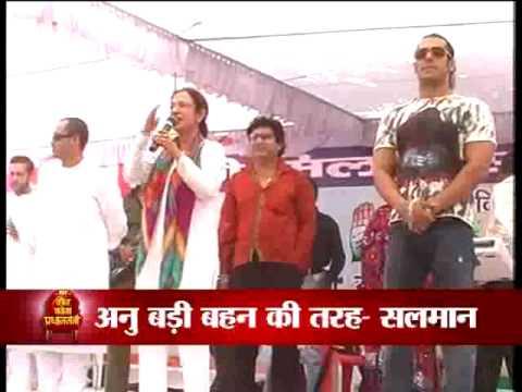 Unnao: Salman Khan campaigns for Congress candidate Annu Tandon
