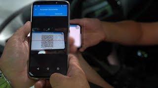 La licencia de conducir será digital