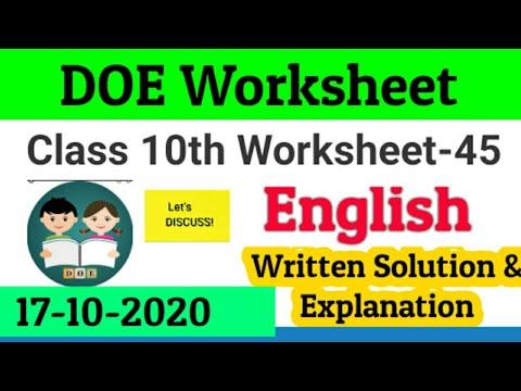 Class 10th English Worksheet-45 || X class Worksheet-45 Solution || English Worksheet 45 For Class10