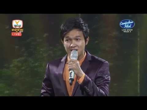 Cambodian Idol | Live show | Week 05 | អ៊ាម វន្នី | កុលាបមាសបង