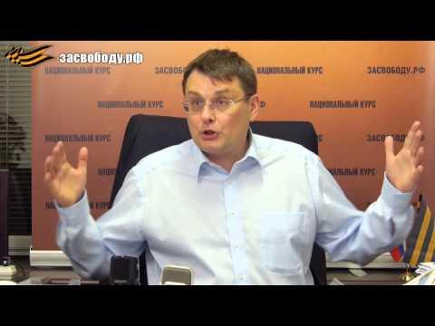 Банк Кредит Днепр отзывы о работе в компании Банк Кредит