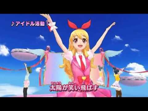 Idol Katsudo-Aikatsu!Versi Jepang