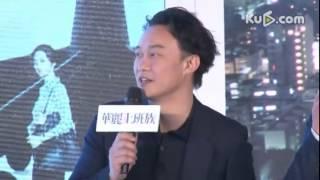 《華麗上班族》陳奕迅與羅大佑首度合作