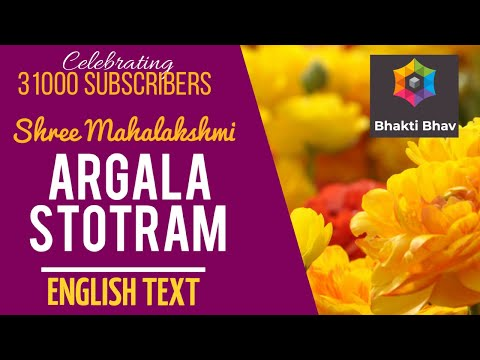 Argala Stotra in English Text