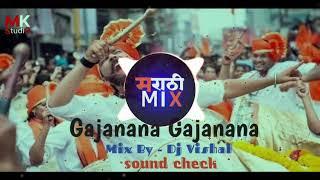 Gajanana Gajanana Soundcheck Dj Vishal