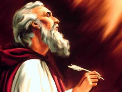 سفر الرويا الجزء السادس