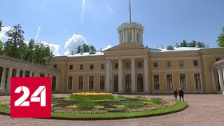 видео В музее-заповеднике «Гатчина» проходят масштабные реставрационные работы