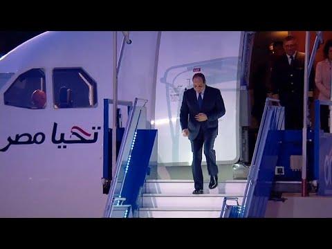شاهد: لحظة وصول السيسي إلى فرنسا لحضور قمة مجموعة السبع  - نشر قبل 29 دقيقة