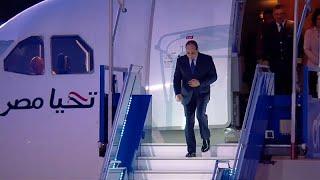 شاهد: لحظة وصول السيسي إلى فرنسا لحضور قمة مجموعة السبع