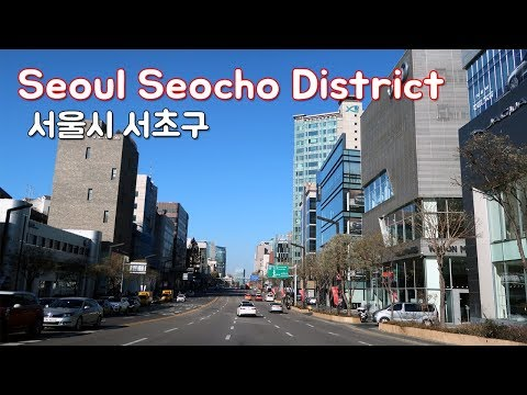 Driving in Seoul - Seocho District(서초구) | The most expensive neighborhood in Korea.