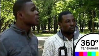 Двое туристов из Нигерии, приехав в Россию, остались на улице