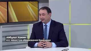 О реализации нацпроекта «Образование» в Башкирии
