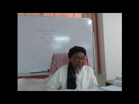 Download Daurah tafsir quran di madrasah tafsir sunnah 2018 sesi petang  (31-5-2018)