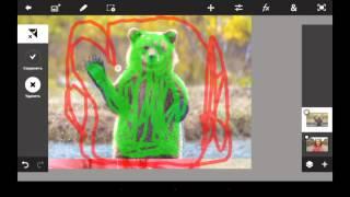 Уроки фотошопа \ДОБАВЛЕНИЕ ПРЕДМЕТОВ\ Photoshop Touch