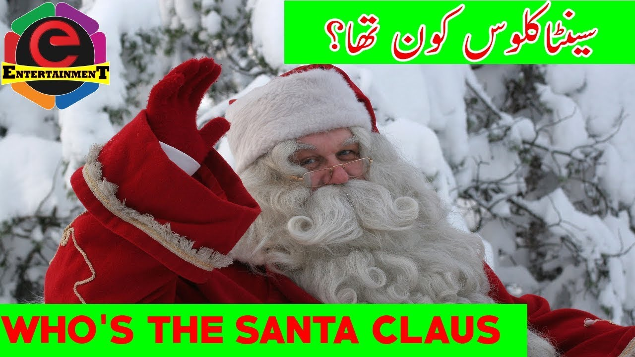 Christmas History In Hindi.History Of Christmas Documentary In Urdu Hindi