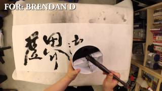Chi in Nature Chinese Calligraphy Gift to BRENDAN D   Wandering Heroes of Ogre Gate