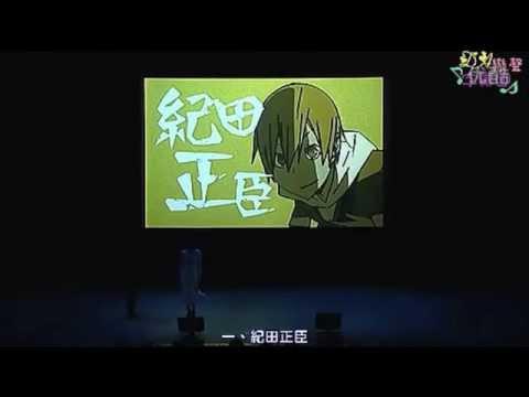 (1/7) Durarara!! Seiyuu Event in Hikarigaoka [ENG]