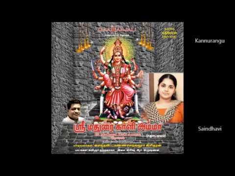 KANNURANGU - DEVOTIONAL SONG ON MADHURAI KAALI AMMAA by SAINDHAVI