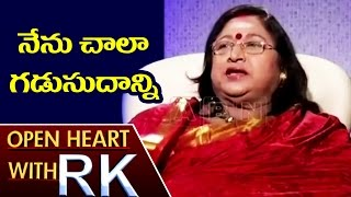 Senior Actress Vanisri About Her Roles In Telugu Movies | Open Heart With RK | ABN Telugu