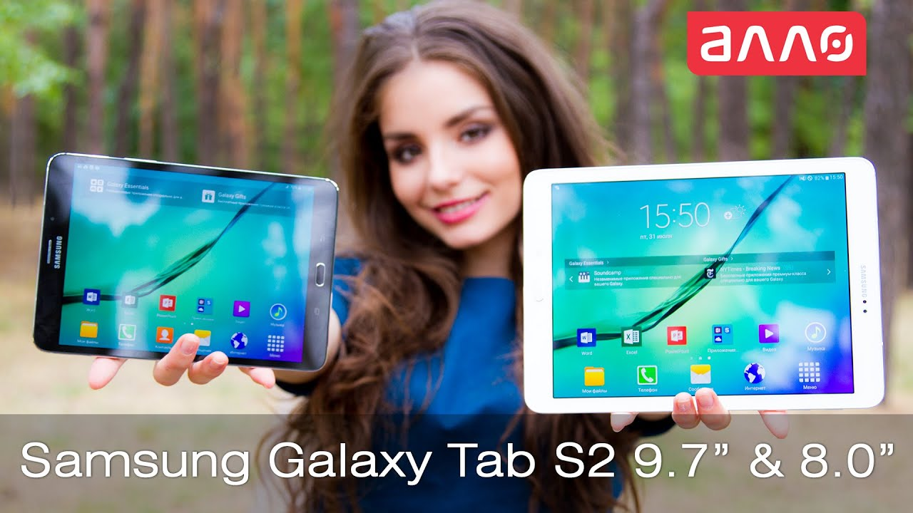 Обзор Samsung Galaxy Tab 2 10.1 (3G) - YouTube