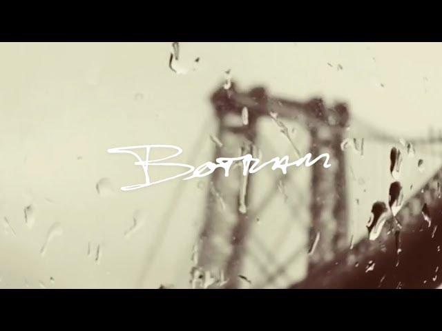 Botram - East River