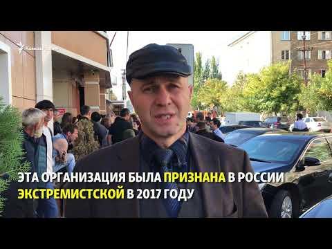 """В Дагестане судят """"свидетелей Иеговы"""""""