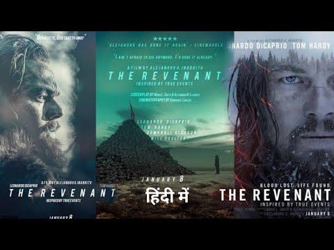 The Revenant (2015) Hindi - Movie