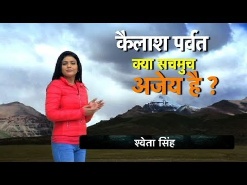 Why has Kailash Mountain been unscalable so far ?| Bharat Tak