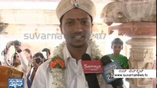 Japanese married Indian in Chikballapur - ನ್ಯೂಸ್ ಹೆಡ್ಲೈನ್ಸ್ News bulletin 27 Mar 14