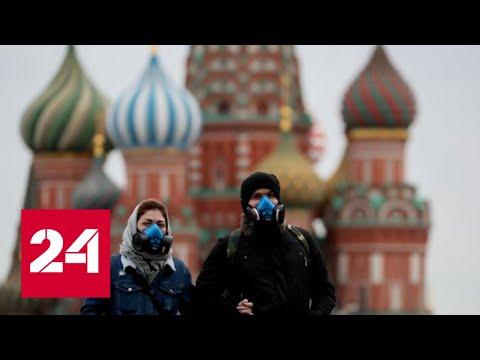 Коронавирус: Россия уходит на карантин. 60 минут от 25.03.20