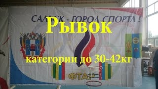 Первенство РО по тяжелой атлетике 20-21.10.2016г г.Сальск