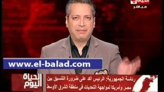 بالفيديو..تامر أمين : 'ماما أمريكا ماتت' .. زيارة جون كيرى لمصر غير معلوم أسبابها