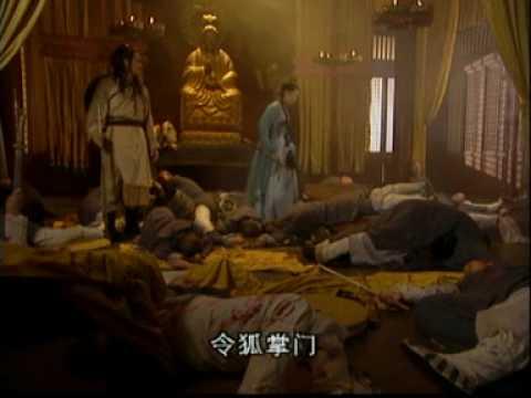 Xiao Ao Jiang Hu 2001: Ep. 40 (END) (3/5)