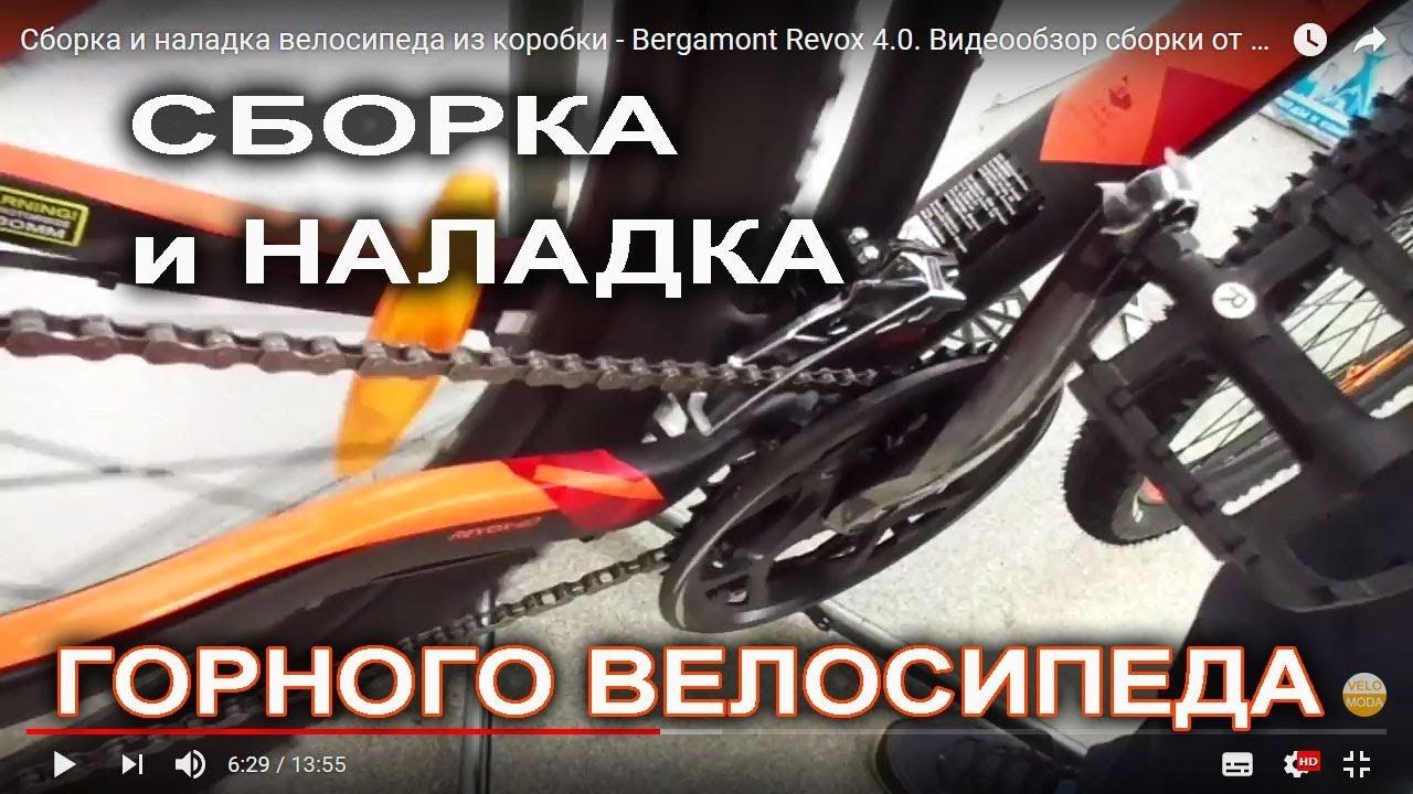 Покупаем б/у велосипед. Trek 3900. Зато не скучно! - YouTube